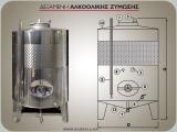 Κλειστες κωνικες δεξαμενες κρασιου λαδιου μουστου τσιπουρου με ανθρωποθυριδα απο 100-10000 λιτρα 10 τόνοι