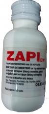 A ZAPI EW Απολυμανση απεντομωση -κατσαριδες κουνουπια μυγες μυρμήγκια.Αοσμο!